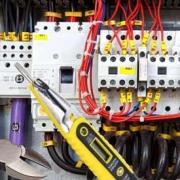 Aydınlar Elektrikçi, Aydınlar Elektrik Kesintisi, Aydınlar Acil Elektrikçi, Aydınlar Nöbetçi Elektrikçi, Aydınlar Gece Elektrikçi